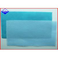 China 100% Eco Friendly Non Woven Polypropylene Fabric For Agriculture Cover 10gsm - 50gsm on sale