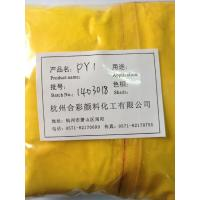 Buy cheap Pigment Yellow 1 for coating from wholesalers