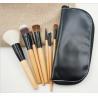Buy cheap 7 Pcs Professional Makeup Brush Set Portable PU Bag Goat Hair Material from wholesalers