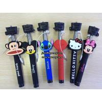 China Wholesale Cartoon Wired Selfie Stick Monopod, without bluetooth design wholesale