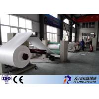 China High Efficiency Foam Sheet Making Machine With GPPS Raw Material 22*4.0*2.8m wholesale