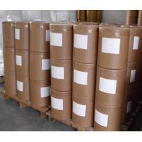 China CAS 1134-47-0 USP Standard Baclofen Powder For Muscle Relaxant Supplements on sale