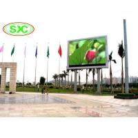 China IP65 Rgb Smd / Dip Video Led Column Display , 10mm Led Screen For Outdoor Advertising wholesale
