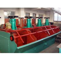 Quality [Photos] Supply mine flotation separator for sale