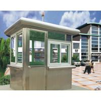 China Stainless Steel Security Guard Booths wholesale