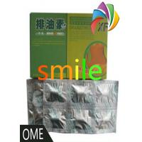 China Women Natural Slimming Capsule Safety Plant Oil Displacement Full - Body Extreme Weight Loss Products on sale