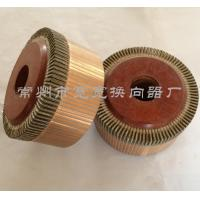 China 96 Segments DC Motor ZQ Series Commutator For DC Traction Auxiliary Motor ZQ-1.9 wholesale