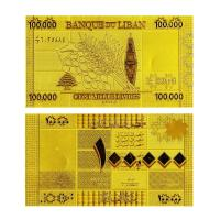 Quality Gold Banknote Gift Lebanon 100000 LBP , Nice Decoration Article And Business Gift for sale