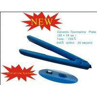 Buy cheap Nano Titanium Vibrating Hair Straightener from wholesalers