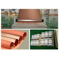 China 105um Copper Foil Coil For Shielding , Excellent Adhesion Roll Of Copper Foil wholesale