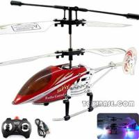 China Rc helicopter toy RPC88463 wholesale