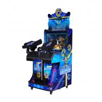 China 22 Inches Electronic Shooting Game Machine Multi Directional Sound Effect Design wholesale