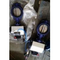 DN40 ~DN1800 Pneumatic Butterfly Valve With Ductile Iron / Stainless Steel,SS304,316,CI,PN10