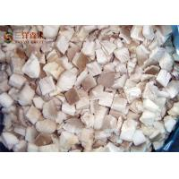 China Nutritious Organic Frozen Vegetables Oyster Mushroom Slice  /  Whole on sale