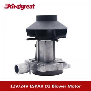 China 24v Eberspacher Airtronic D2 Heater Kits Blower Fan Motor 252070992000 wholesale