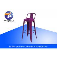 China Stackable Portable Backrest Metal Tolix Chairs / Iron Bar Stool / Cool Bar Stools wholesale