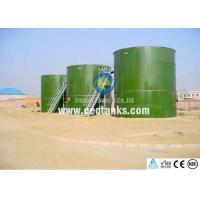 Buy cheap Economical Municipal Industrial Waste Water Storage Tanks With Enamel Coating from wholesalers