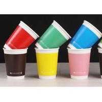 China Branded Paper Disposable Cups For Coffee / Tea / Milk , Coffee Takeaway Cups wholesale