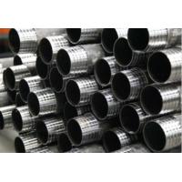 China Wire Line Coring Drill Rod BC(BQ) Type  for Mining Exploration NQ HQ PQ are available on sale