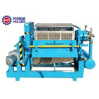 China Paper Egg Tray Making Machine , Natural Gas Egg Production Equipment on sale