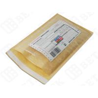 China Poly Kraft Paper Shipping Envelopes With Bubble Wrap PSP 220*330mm wholesale