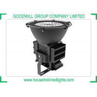 China Outdoor 100 Watt Dimmable LED High Bay Waterproof Flood Light For Crane Tower wholesale