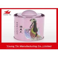China Mini Metal Tea Tins With Dome Lid wholesale