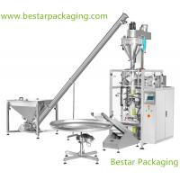 China milk powder sachet packaging machine ,milk powder vertical packing machinery wholesale