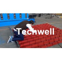 China Color Steel Glazed Tile Roll Forming Machine for Metal Tile Roof Wall Cladding wholesale