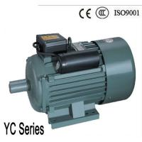 Buy cheap Capacitor Starting Electric AC Asynchronous Motor Single Phase 220v 50hz YC from wholesalers