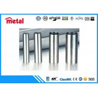 China Welded Type Super Duplex Stainless Steel Pipe Annealed / Smooth Surface on sale