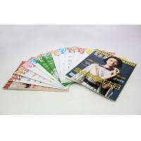 China Saddle stitch Magazine Printing Services on sale