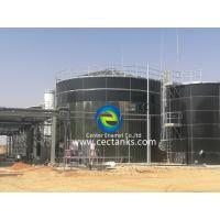 China Color Customized Glass Lined Water Storage Tanks Volume Could Be Expanded wholesale