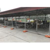 China Temp Construction Security Fence Panels 2.1m*2.4m /1.82m*2.9m OD 32mm SHS 25mm tubing Powder Coated Construction Fence wholesale