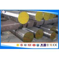 China 4317 / X4317 / 18CrNiMo7- 6 Forged Steel For Mechanical Bar DIA 80-1200 Mm wholesale