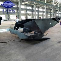 Buy cheap China best ship MK3 Mk5 High holding power Anchor supplier with CCS LR NK KR BV from wholesalers
