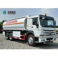 China HOWO EURO 2 336 Fuel Tank Truck , Oil Tanker Truck 25CBM 20 Tons Payload on sale