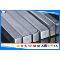 China 1020/S20C Square Cold Finished Bar Carbon Steel Material 3*3 Mm - 120*120 Mm wholesale