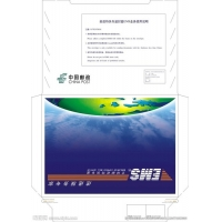 China Eco-friendly express & portfolio paper bag - comply with ROHS wholesale