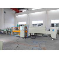 China 20KW Electric Automated Packaging Machines / Heat Shrink Packaging Machine wholesale