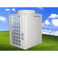 China Air source heat pump(hot water +heating) wholesale
