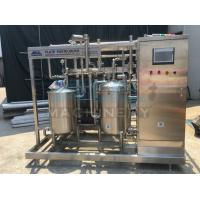 China 1000 Type 1000L Fruit Juice Batch Pasteurizer Sterilization Machine wholesale