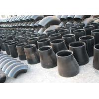 China ANSI A420 WPL6 hot pressed seamless eccentric carbon steel pipe reducer wholesale