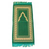 China Best price quran flash player wholesale