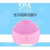 China Make Up Electric Face Cleanser Face Cleanser Machine High Clean Capacity Easy Operation wholesale