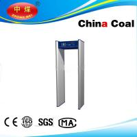 China china coal body scanner Walk through metal security metal detector for airport wholesale