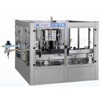 China Rotary Hot Melt Bottle Labeling Machine For Sticking Continuous Rolled Labels wholesale