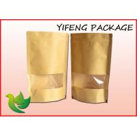 China Clear Window Kraft Paper Bag With Zip Lock For Pet Food Packaging wholesale