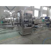 China Automatic Sleeve Shrink Labeling Machine , SS304 PET Label Equipment on sale