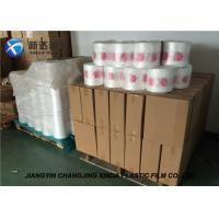 China Protective Bag Packing Material Air Cushion System PE Roll Thickness 25 / 30 / 35um wholesale